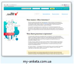 my-anketa.com