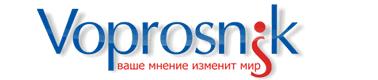Сайты опросов - Voprosnik