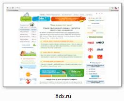 8dx.ru