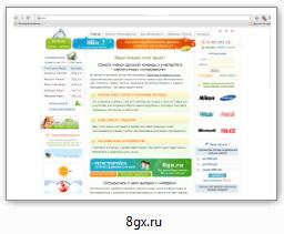 8gx.ru - Черный список сайтов опросных мошенников.