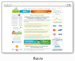 8ux.ru - Черный список сайтов опросных мошенников.