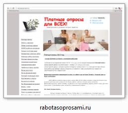 Rabotasoprosami.ru