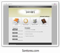 sontores.com