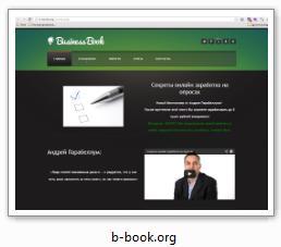 b-book.org