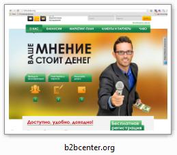 b2bcenter.org