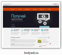 bodyask.su