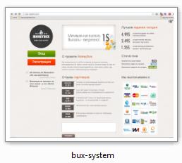 bux-system.com