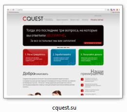 cquest.su