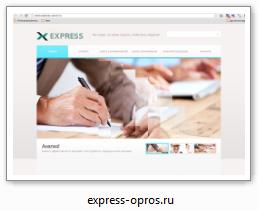 express-opros.ru