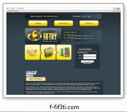 f-fif3ri.com - Черный список сайтов опросных мошенников.