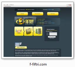 f-fiftri.com - Черный список сайтов опросных мошенников.