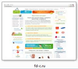 fd-c.ru - Черный список сайтов опросных мошенников.