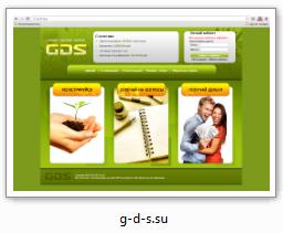 g-d-s.su -Черный список псевдо-опросников