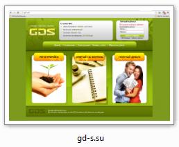 gd-s.su