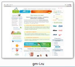 gm-i.ru - Черный список мошенников