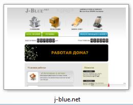 j-blue.net - Черный список мошеннических сайтов опросов