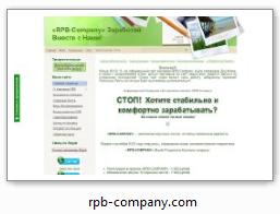 rpb-company.com - Черный список сайтов опросов