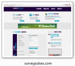 surveypulses.com