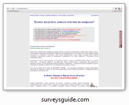 www.surveysguide.com