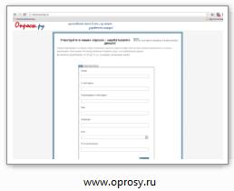 www.oprosy.ru
