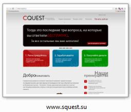 www.squest.su