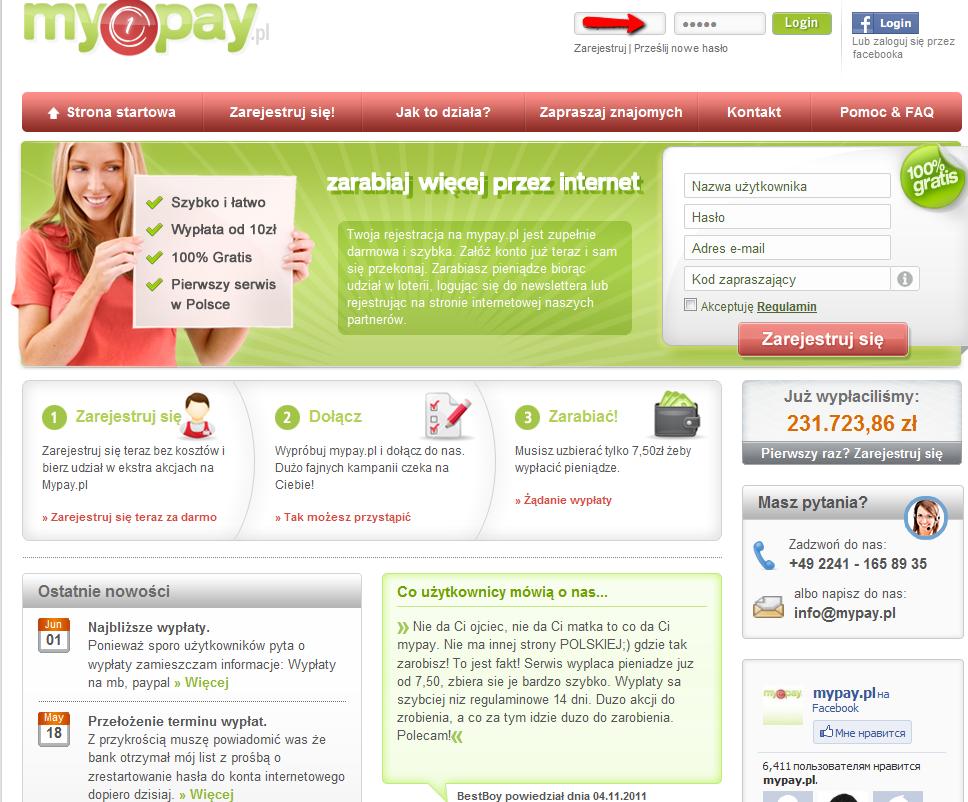 отзыв о inpayza.com