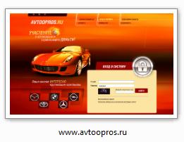 avtoopros.ru