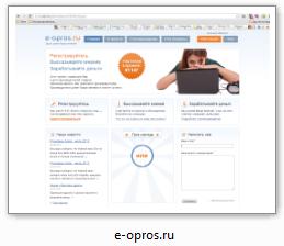 e-opros.ru