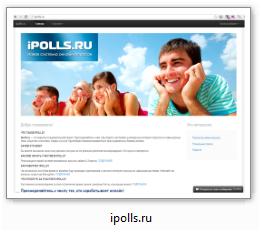 ipolls.ru