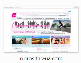 opros.tns-ua.com