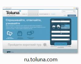 ru.toluna.com