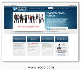www.acop.com