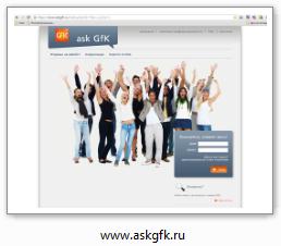 www.askgfk.ru