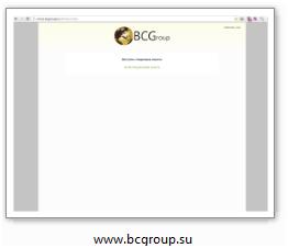 www.bcgroup.su