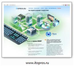www.itopros.ru