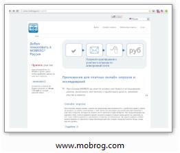 www.mobrog.com