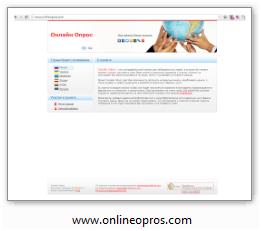 onlineopros.com