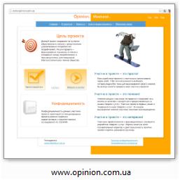 www.opinion.com.ua