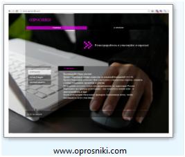 www.oprosniki.com