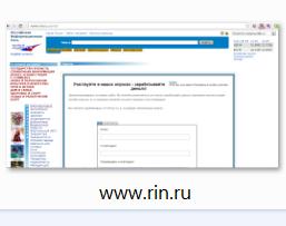 www.rin.ru