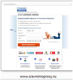 www.sravnimoprosy.ru