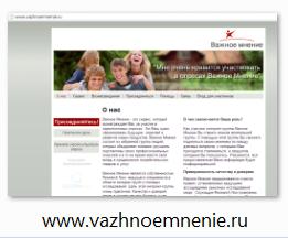 /www.vazhnoemnenie.ru